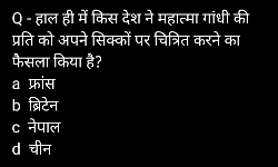 6 August current affair 2020 in hindi