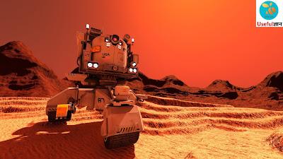 Mars Planet in hindi