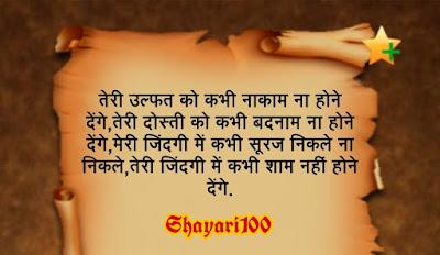 Dard Bhari Shayari Hindi 2020
