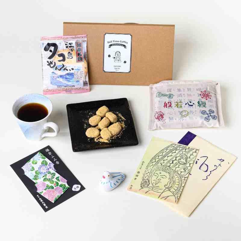 Travel to Kamakura gift box