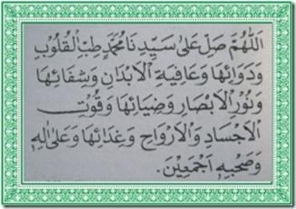 Teks Bacaan Sholawat Tibbil Qulub Arab Latin Lengkap Dengan