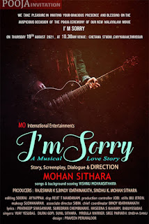 I am Sorry Malayalam movie, www.mallurelease.com