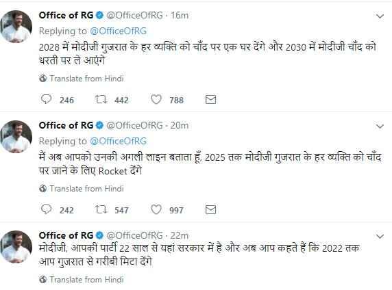 rahul-gandhi-attack-pm-narendra-modi