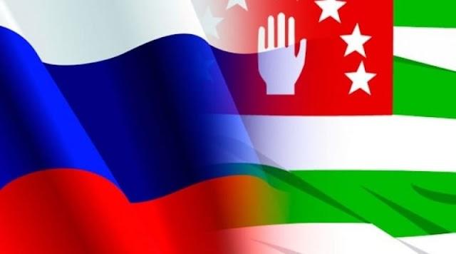 Экс-вице-президент Абхазии высказался за вступление в Абхазии в единое союзное государство с Россией