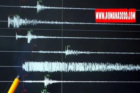 أخبار المغرب: زلزال بقوة 3,7 درجات يضرب إقليم الخميسات