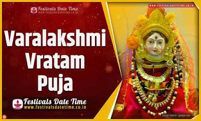 2020 Varalakshmi Vratam Puja Date and Time, 2020 Varalakshmi Vratam Puja Festival Schedule and Calendar