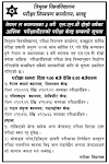 3 Years LLB Second Year (Partial) Exam Center Notice 2076 || Business Partner Nepal