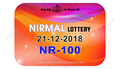 KeralaLotteryResult.net, kerala lottery kl result, yesterday lottery results, lotteries results, keralalotteries, kerala lottery, keralalotteryresult, kerala lottery result, kerala lottery result live, kerala lottery today, kerala lottery result today, kerala lottery results today, today kerala lottery result, nirmal lottery results, kerala lottery result today nirmal, nirmal lottery result, kerala lottery result nirmal today, kerala lottery nirmal today result, nirmal kerala lottery result, live nirmal lottery NR-100, kerala lottery result 21.12.2018 nirmal NR 100 21 december 2018 result, 21 12 2018, kerala lottery result 21-12-2018, nirmal lottery NR 100 results 21-12-2018, 21/12/2018 kerala lottery today result nirmal, 21/12/2018 nirmal lottery NR-100, nirmal 21.12.2018, 21.12.2018 lottery results, kerala lottery result December 21 2018, kerala lottery results 21th December 2018, 21.12.2018 week NR-100 lottery result, 21.12.2018 nirmal NR-100 Lottery Result, 21-12-2018 kerala lottery results, 21-12-2018 kerala state lottery result, 21-12-2018 NR-100, Kerala nirmal Lottery Result 21/12/2018