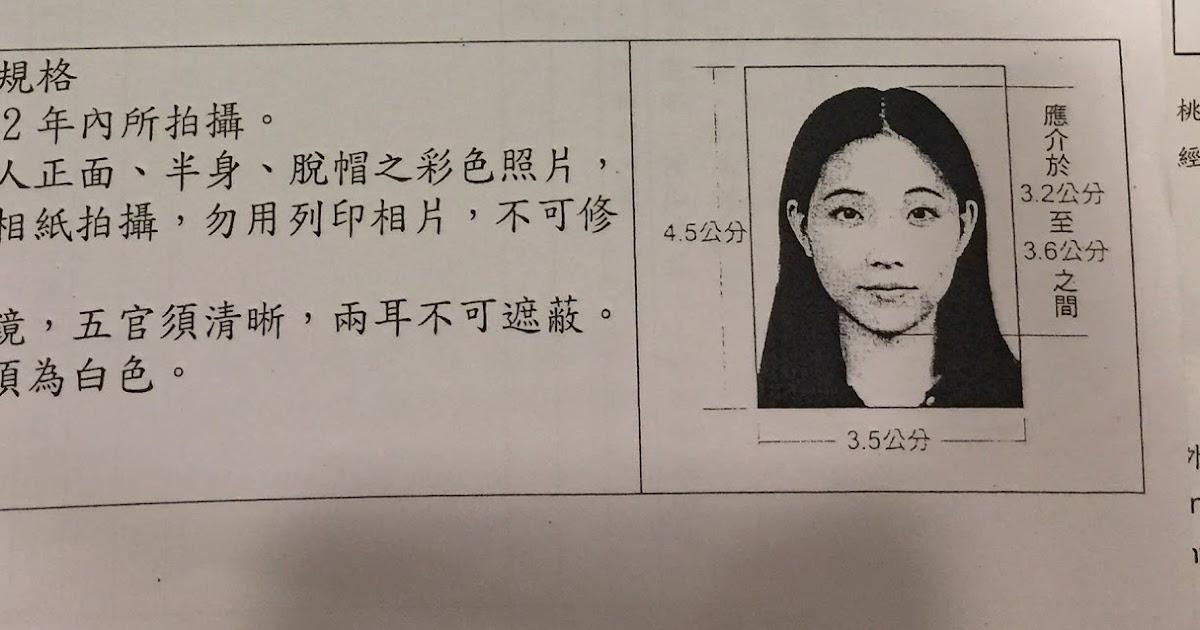 樹葉有專供: 大陸的父母親來臺探親要怎麼申請