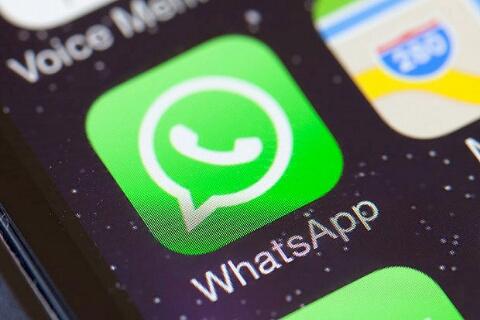 Beberapa Fitur Canggi Whatsapp Tersembunyi yang Jarang Digunakan