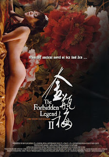 The Forbidden Legend: Sex and Chopsticks 2 (2009)