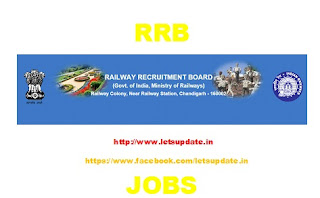 Railway Recruitment Board (RRB) has given a notification for the recruitment of Junior Engineer, Depot Material Superintendent, Chemical & Metallurgical Assistant vacancies, letsupdate, find jobs, railways jobs,