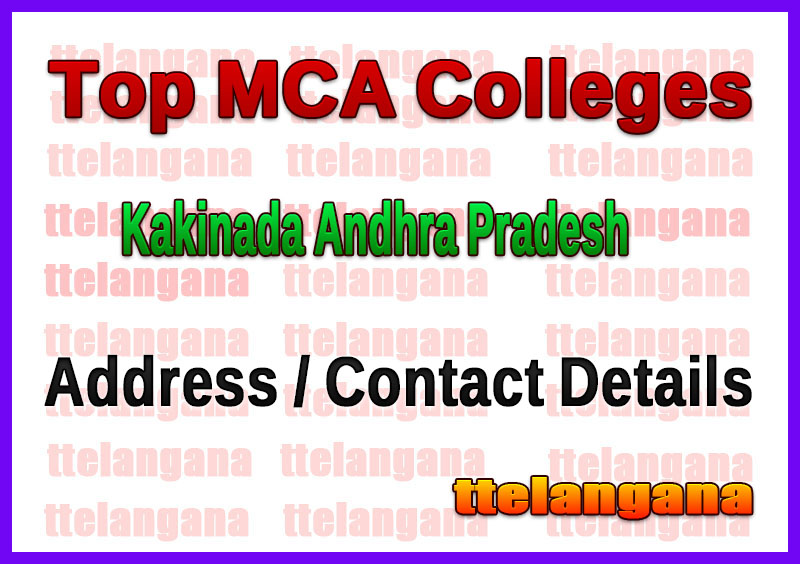 Top MCA Colleges in Kakinada Andhra Pradesh