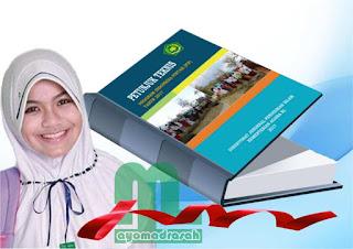 telah diterbitkan melalui Keputusan Direktur Jenderal Pendidikan Islam Nomor  Juknis PIP untuk Siswa Madrasah Tahun 2017