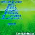 Best Good Morning status | love life status shayari बारिश की बूंद आपको ख़ुशी दे..  बुँदे हँसी दे. |