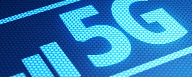 Primer día de subasta del 5G 194 millones de euros