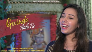 Govinda Aala Re Lyrics - Maanya Arora