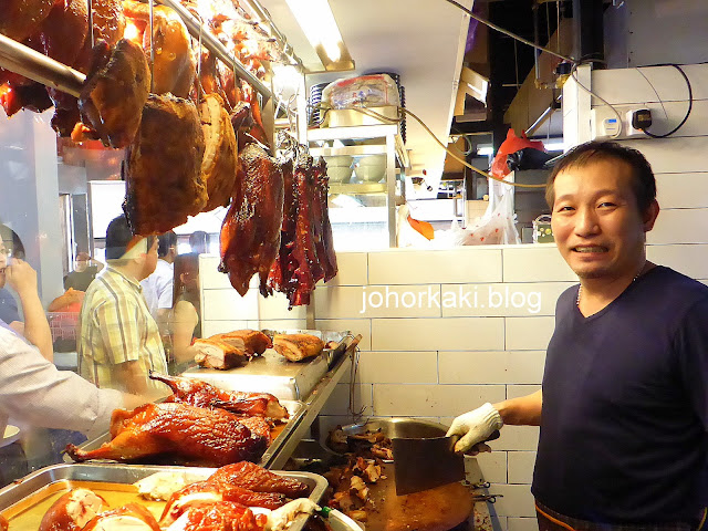 88-Hong-Kong-Roast-Meat-88香港燒臘
