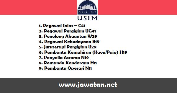 Jobs in Universiti Sains Islam Malaysia (USIM) (9 April 2018)