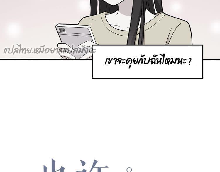 IF Future - หน้า 4