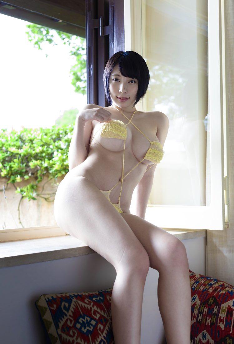 Xem phim sex Kaoru Yasui online
