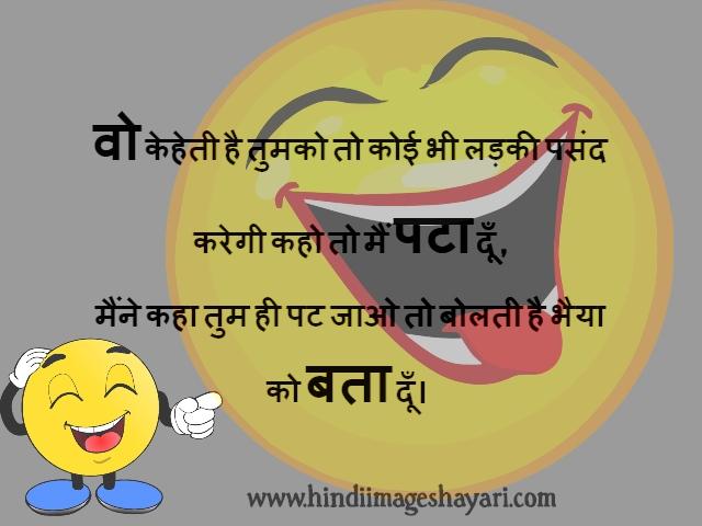 Comedy Shayari: 2019 Very Funny Shayari In Hindi