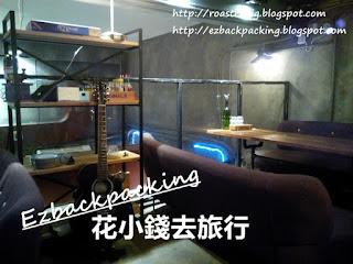 古朴年代咖啡酒館