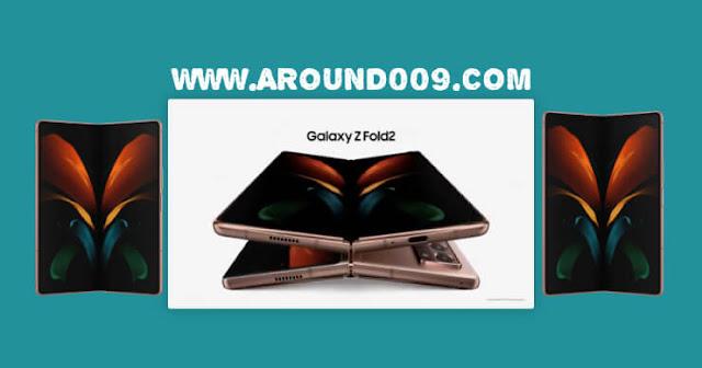 تنزيل خلفيات هاتف Samsung Galaxy Z Fold2
