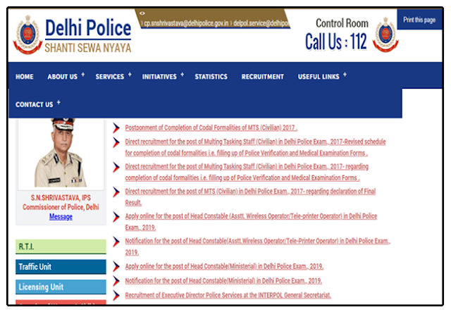 Delhi Police Constable Recruitment 2020 | Apply For 5846 Posts