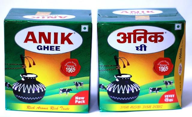 Anik Ghee 500 ml Pack of 2