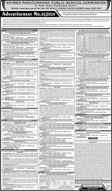 KPPSC Jobs 2019 For Lecturer, Professor, Subject Specialist & others | Advertisement No. 02/2019 |
