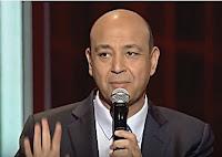 برنامج كل يوم جمعة 3/3/2017 عمرو أديب و فارس كرم