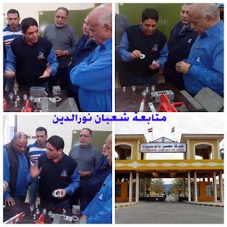 رجال شركة مصر للألومنيوم بنجع حمادى يصنعون إنجازاً جديداً يوفر ملايين الجنيهات على الشركة