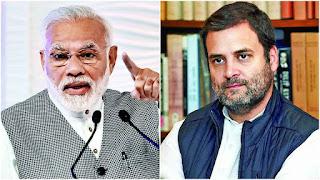 भारतीय आम चुनाव, 2019