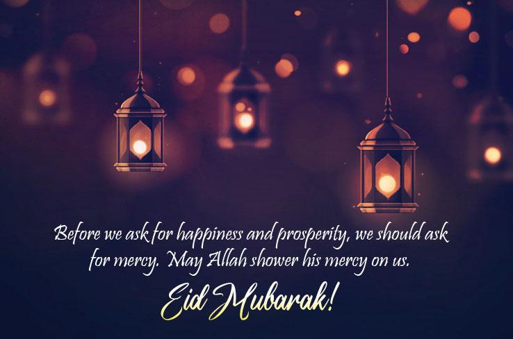 Eeid Mubarak Wishes Bangla