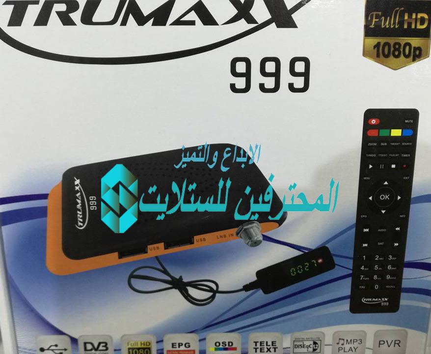 احدث ملف قنوات TRUMAX 999 mini hd   محدث دائما بكل جديد