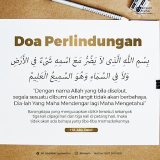 Doa Perlindungan - Doa Kajian Islam Tarakan