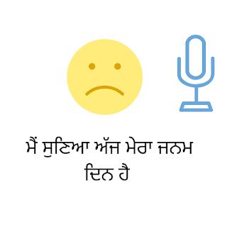 wishes Punjabi