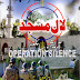 Lal Masjid Operation Silence Novel by Tariq Ismail Sagar pdf