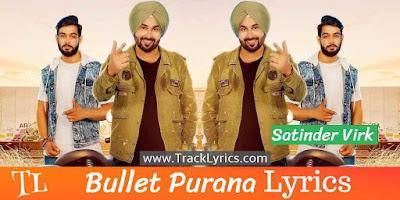 bullet-purana-punjabi-song-lyrics
