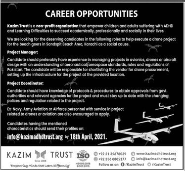 Kazim Trust Jobs 2021 in Pakistan