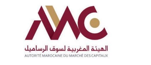 ammc-recrute-charge-de-communication-maroc-alwadifa.com