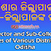2018: List of Present Collectors and Sub-Collectors of all Districts of Odisha [UPDATED]