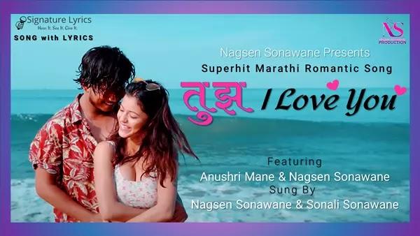 Tujh I love You Lyrics - Marathi Song - Nagsen Sonawane Ft. Anushri Mane