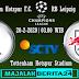 Prediksi Tottenham Hotspur vs RB Leipzig — 20 Februari 2020