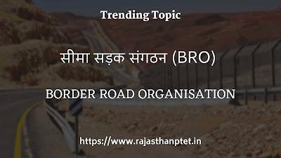 border-road-organisation