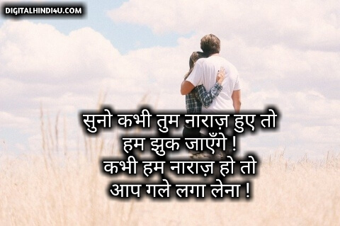 best sweet love quotes hindi