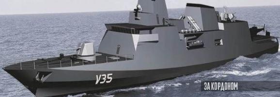 Tamandare-class corvettes