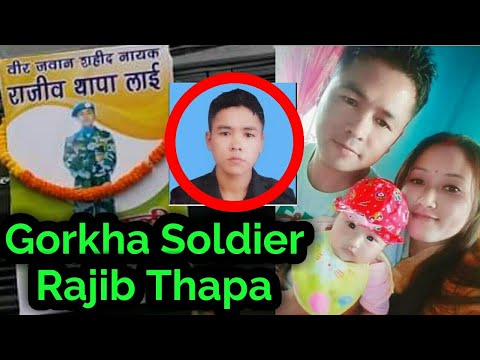 Gorkha Rifles Naik Rajib Thapa died for nation, won't cry: Mother