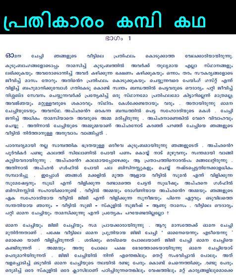 "Search Results For ""Malayalam Kambi Kathakal Pdf"